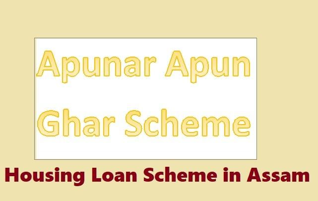 Assam Aponar Apon Ghar Scheme Apply Online