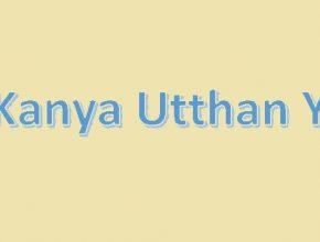 Bihar Kanya Utthan Yojana Form 2020