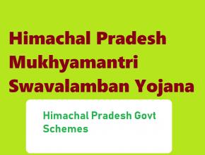 HP Mukhyamantri Swavalamban Yojana Registration 2020