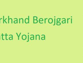 Jharkhand Berojgari Bhatta Yojana Form