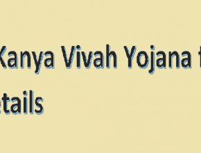 MP Kanya Vivah Yojana Form in Hindi