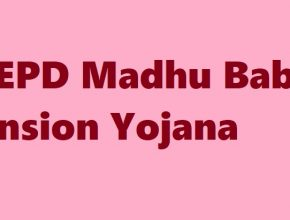 Madhu Babu Pension Yojana New List 2020