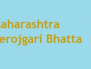 Maharashtra Berojgari Bhatta 2020