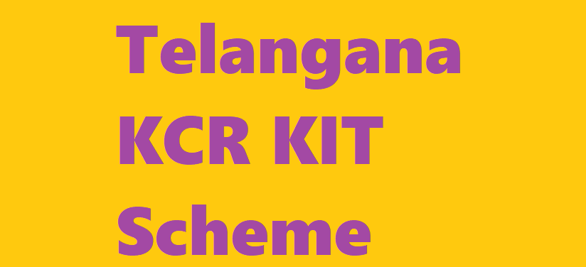 TS KCR KIT Registration 2020