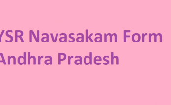YSR Navasakam Application Form 2020