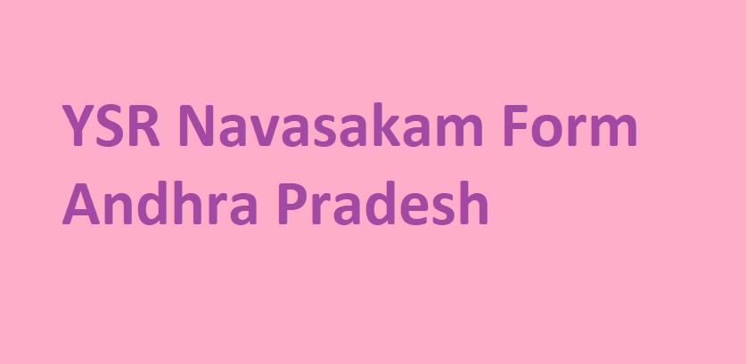 YSR Navasakam Application Form 2020 pdf