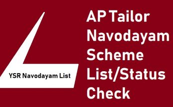 AP Tailor Scheme List 2020
