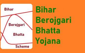 Bihar Berojgari Bhatta Online Form 2020