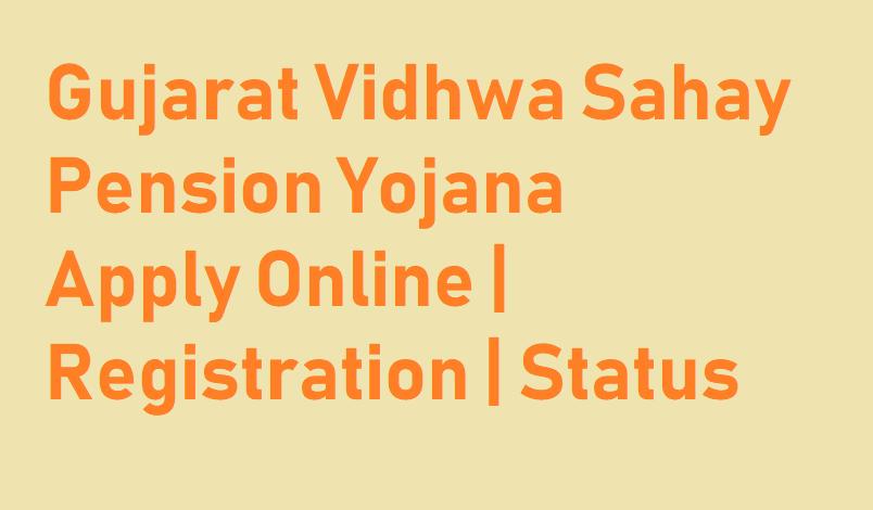 Gujarat Vidhva Sahay Pension Yojana 2020 online