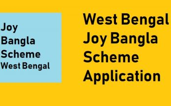 Joy Bangla Scheme Form 2020