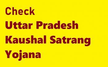 Kaushal Satrang Yojana Scheme 2020
