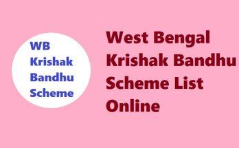 Krishak Bandhu List 2020 pdf
