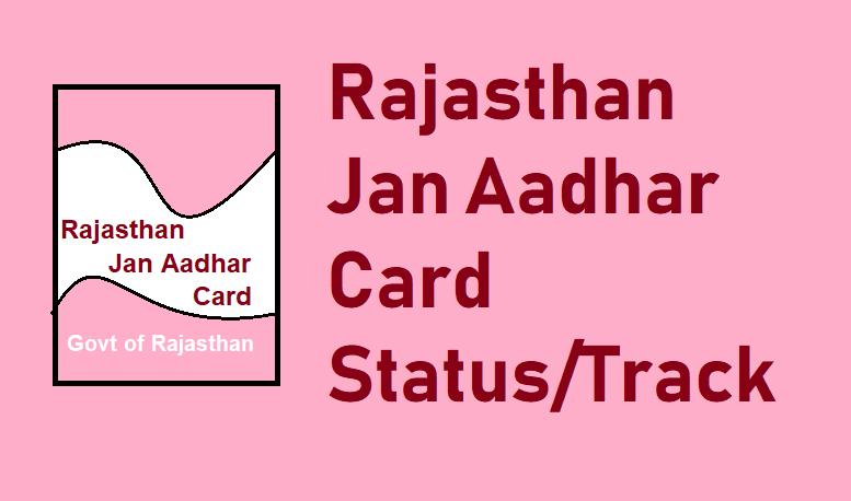 Rajasthan Jan Aadhar Card Yojana Status