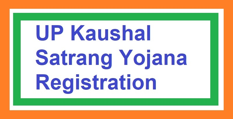 UP Kaushal Satrang Yojana Registration 2020