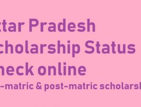 UP Scholarship Status 2020 online