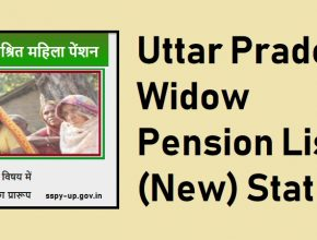 UP Widow Pension List 2020