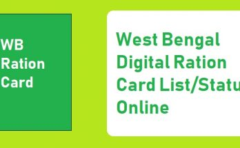 WB Digital Ration Card List 2020