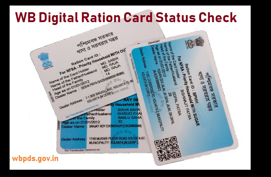 WB Digital Ration Card Status Check Online