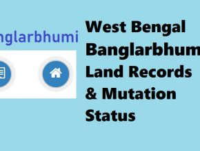 Banglarbhumi 2020 Land Records