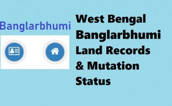 Banglarbhumi 2020 Land Records