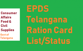 EPDS TS Ration Card List 2020