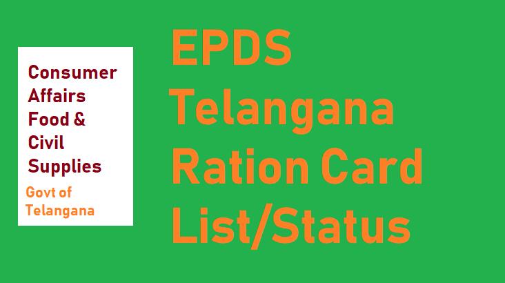 EPDS TS Ration Card List 2020