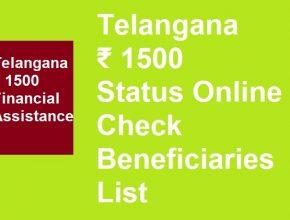 Telangana 1500 Rs Status Check online
