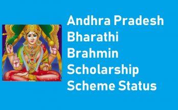 Andhra Bharathi Scheme Status 2020