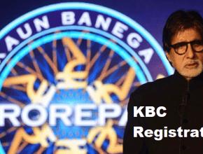 KBC 12 Registration 2020