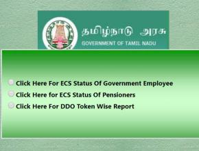 TN ECS Status 2020 online