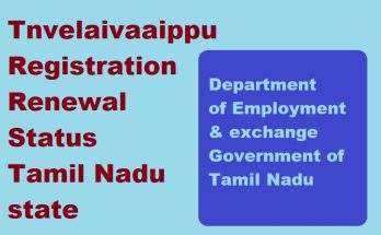 Tnvelaivaaippu Registration 2020