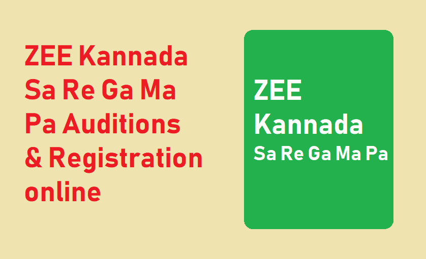 Zee Kannada Sa Re Ga Ma Pa Mega Auditions