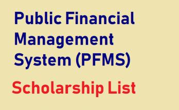 PFMS Scholarship list 2020