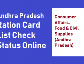 AP Ration Card new list check