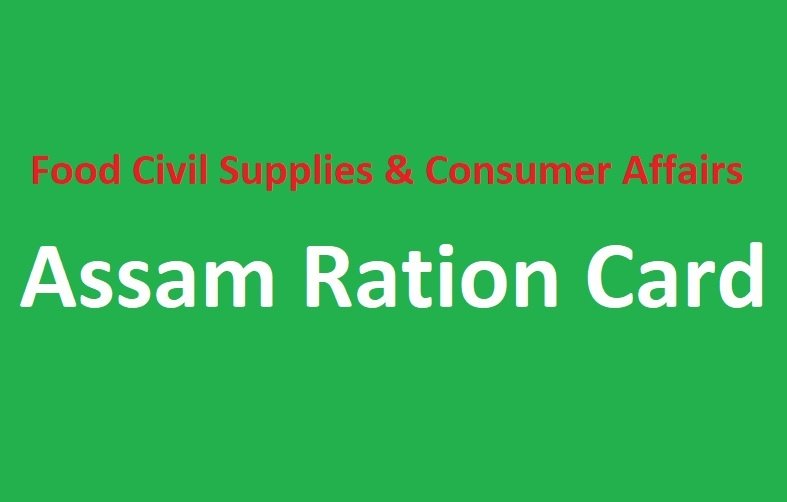 Assam Ration Card list 2020 new