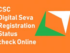 CSC Digital Seva Registration