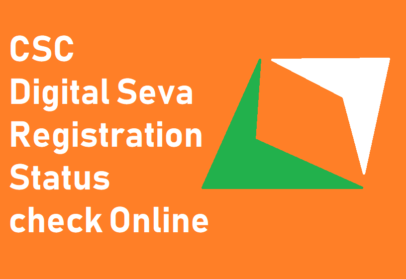 CSC Digital Seva Registration 2021