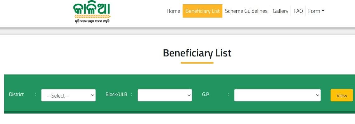 Online! Kalia Yojana Name List 2020 Odisha Balance Check