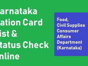 Karnataka New Ration Card