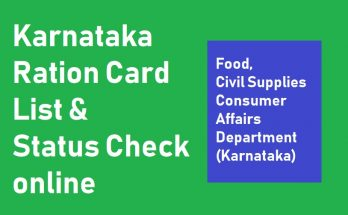 Karnataka New Ration Card