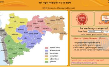 Maharashtra Bhulekh Gaon Namuna