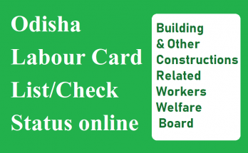 Odisha Labour Card Beneficiaries List 2020