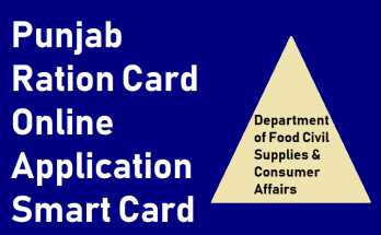 Punjab Ration Card Application Form 2020