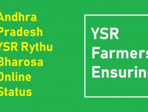 Rythu Bharosa Status online