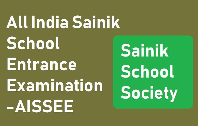 Sainik School Admission Form 2021