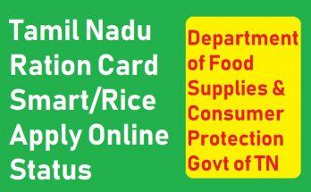 TN Ration Card online