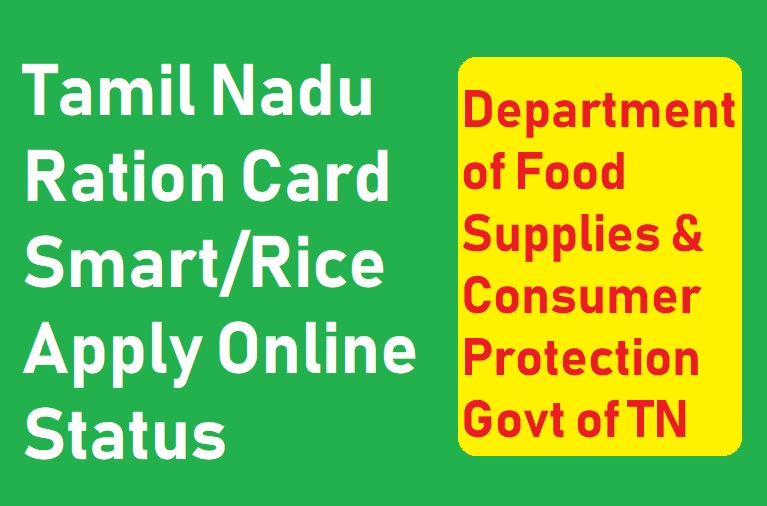 Tn New Ration Card Apply Online 2021 Form Eligibility Registration