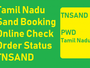 TNSAND Status Check