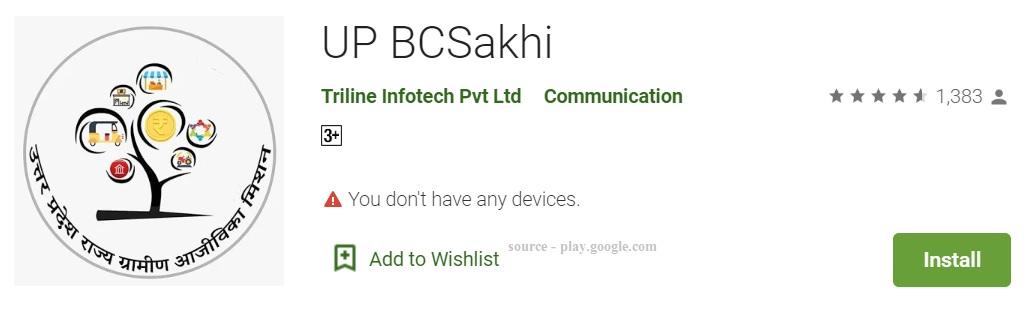 UP BC Sakhi Mobile App download