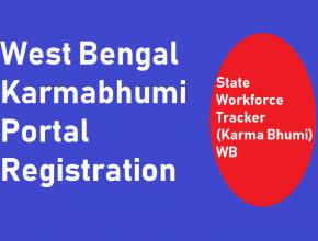 WB Karma Bhumi Portal Registration 2020
